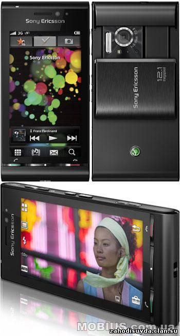 Sony ericsson z530i как заряжать - 774ba
